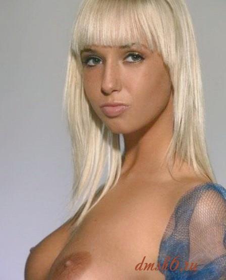 Проститутка Клавдюха VIP