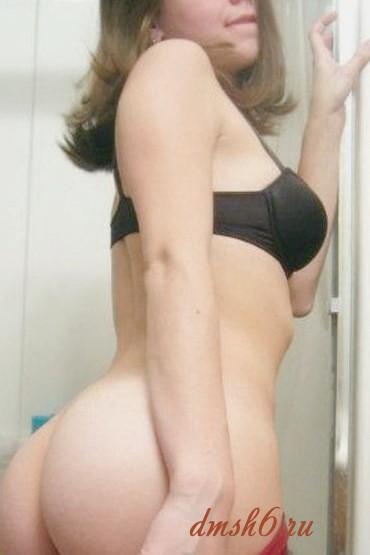 Проститутка Одушка