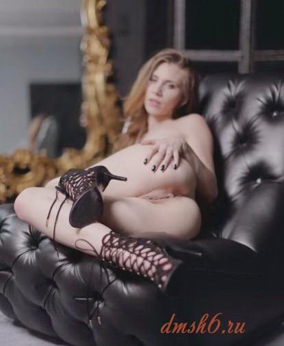 Проститутка Бэлла10